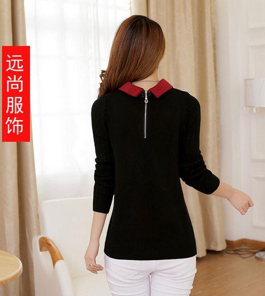 虎门最时尚的韩版毛衣、小脚裤批发