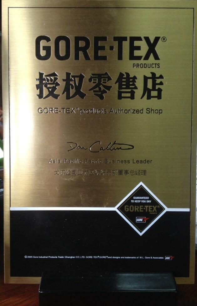 亚洲户外第一品牌---【特瑞达】面向全国招地级市代理商