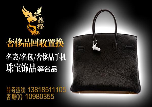 上海爱马仕包包回收