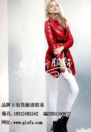 上海品牌折扣女装批发