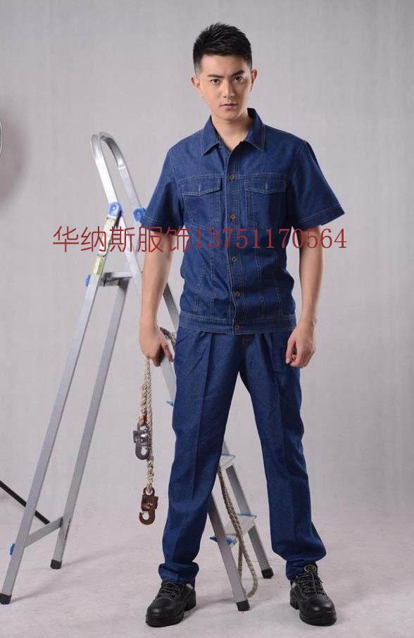 深圳制服生产厂家工衣订做