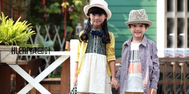 【缤奇叶】童装--崇尚时尚、追求个性、尊享高贵舒适的都市少年儿童,诚邀加盟