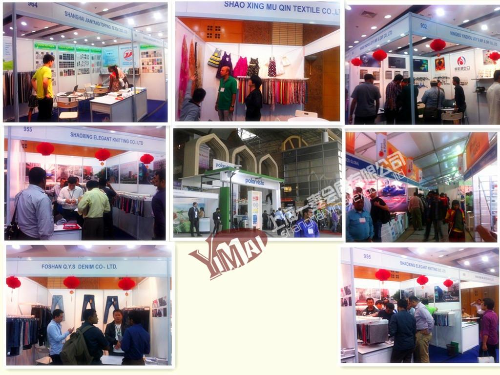 2015年孟加拉国际纺织面料展