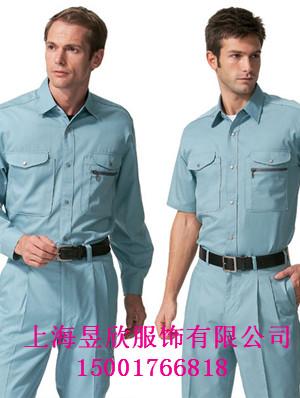 上海工作服工厂定制