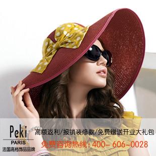 【PEKI】中高档时尚品牌饰品加盟首选