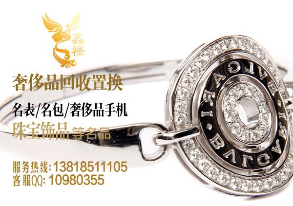 上海钻石耳钉回收
