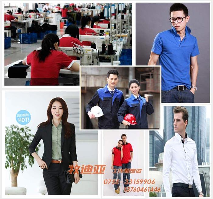 平湖定做工作服装及工衣订做质优价廉满意百分百