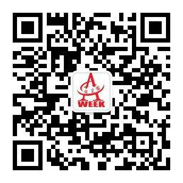 2015年上海成衣展
