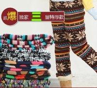 广州时尚便宜童装尾货批发