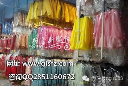 北京冬装品牌女装折扣批发