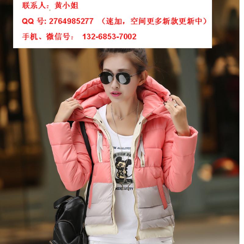 2014秋季新款韩版女装中长款风衣外套批发