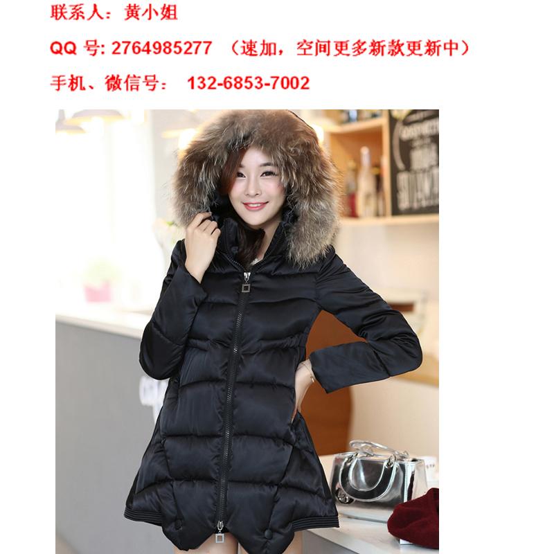 时尚韩版女装中长款羽绒棉衣外套一件代发