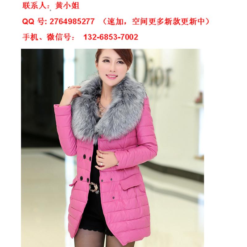 2014秋季新款女装分销一件代发
