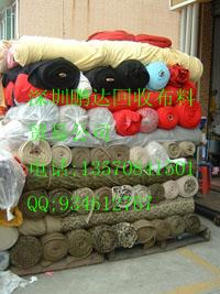 东莞长期收购布料