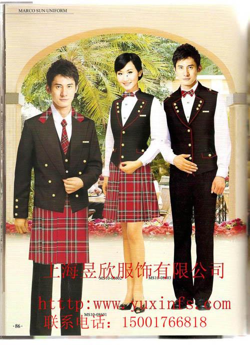 上海酒店工作服定制