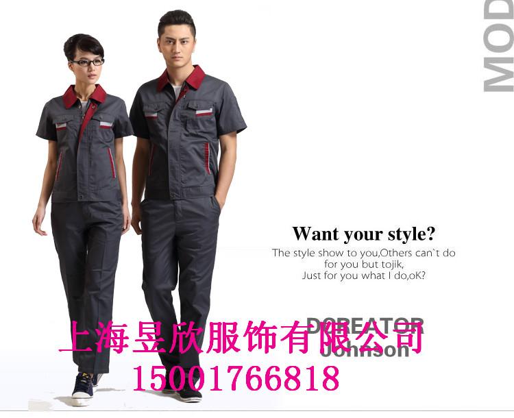 上海夏季工作服订做厂家