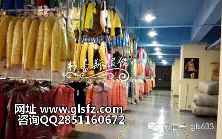 深圳品牌女装时尚外套批发