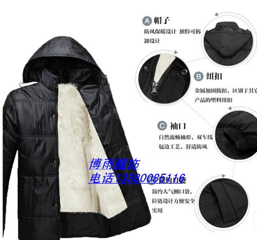 广州儿童棉衣尾货批发