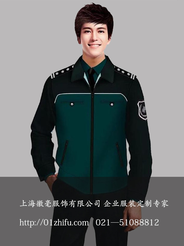 上海保安工作服订做