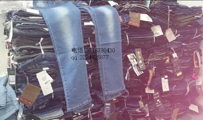 北京最便宜新款时尚服装冬装库房低价批发