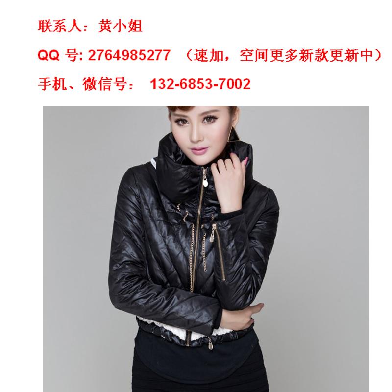 女款韩版羽绒服棉服外套批发
