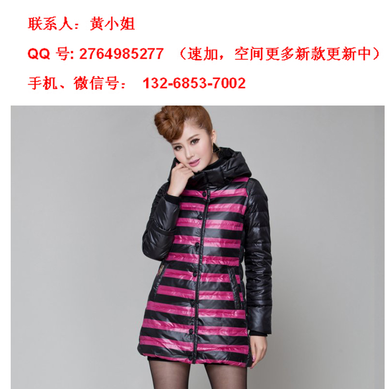 时尚冬季韩版长款棉衣供应批发