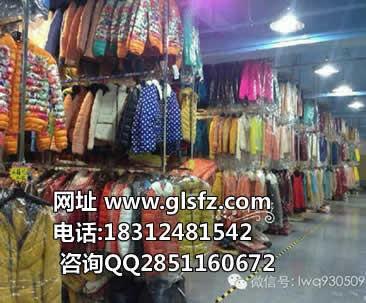 深圳品牌外贸女装批发