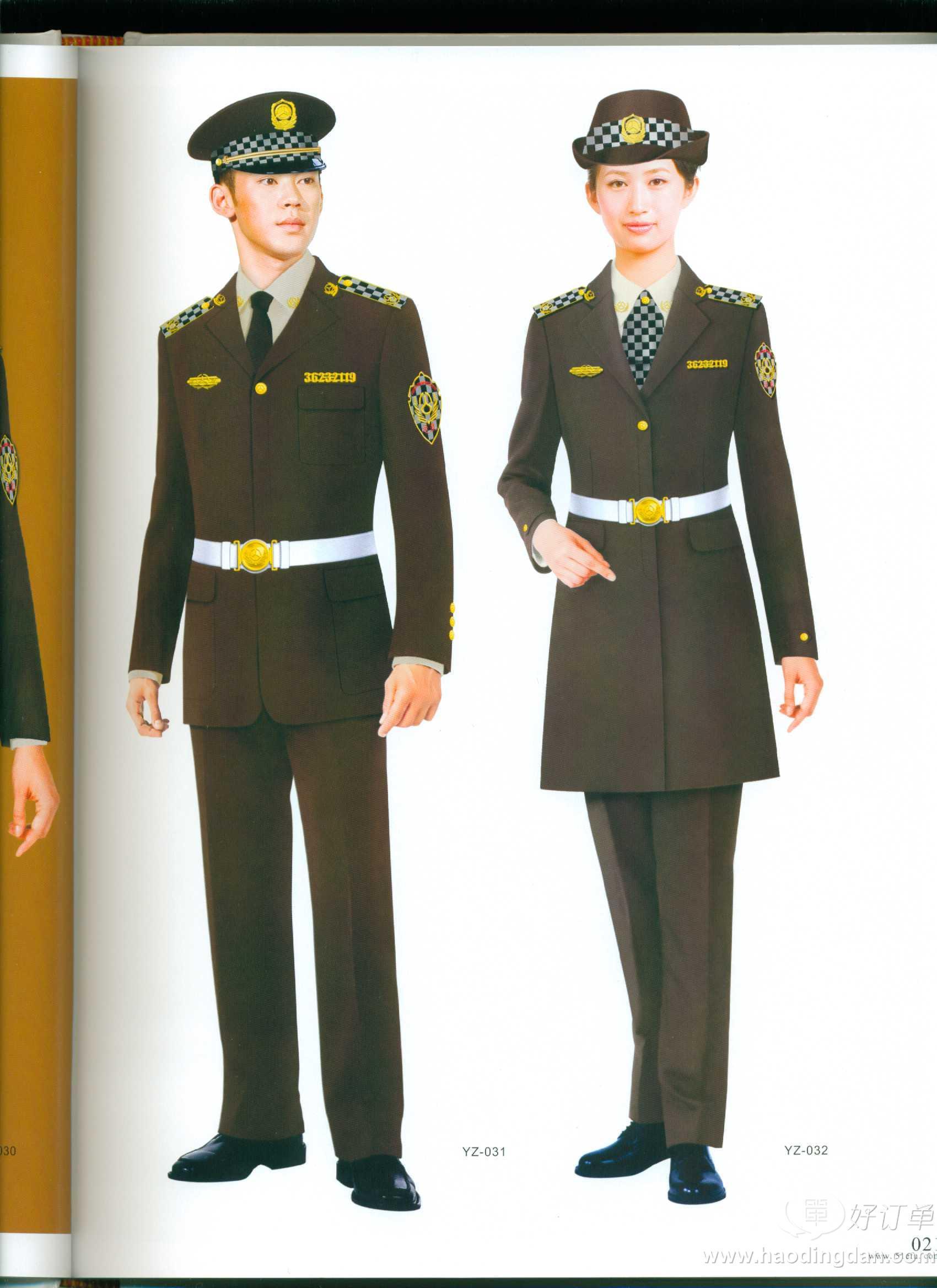 上海物业保安服订做