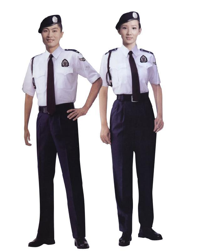 上海物业保安服专定做