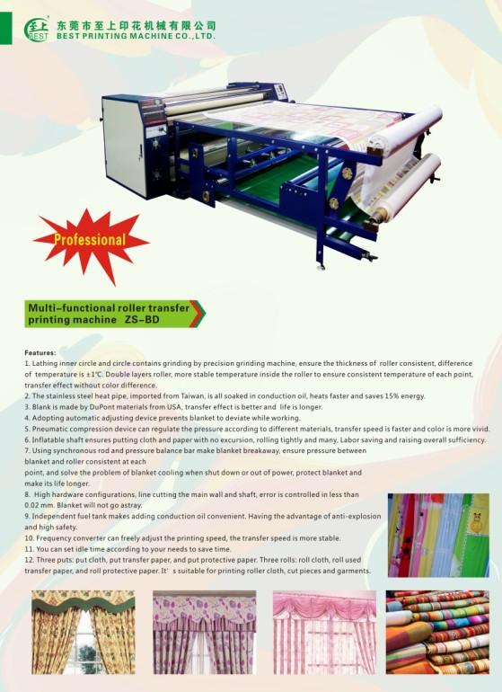 服装版油温热转印滚筒机ZS-BC420*1700供应