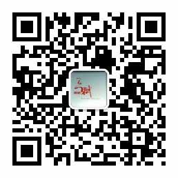 杭州品牌折扣女装批发