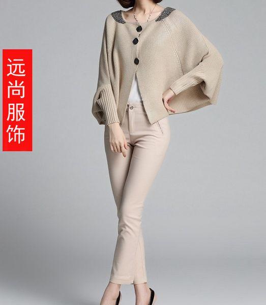 外套毛衣低价清货原单品牌尾货批发