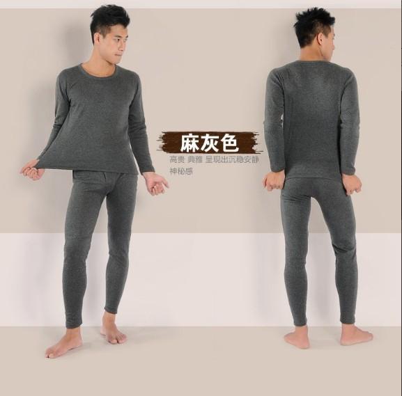 黑龙江双鸭山时尚加绒加厚保暖内衣低价清仓批发
