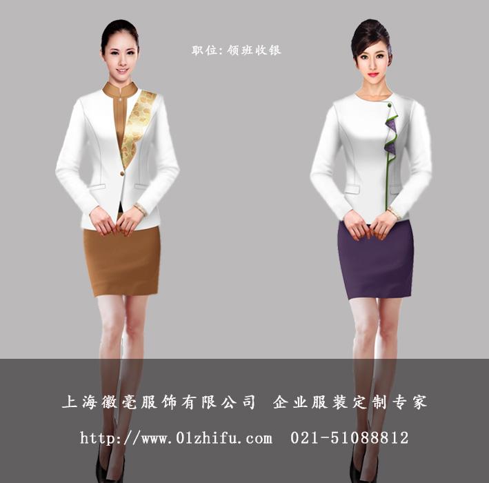 生产设计定制各种西装,西服,工作服,促销服,职业服装,酒店餐饮服装