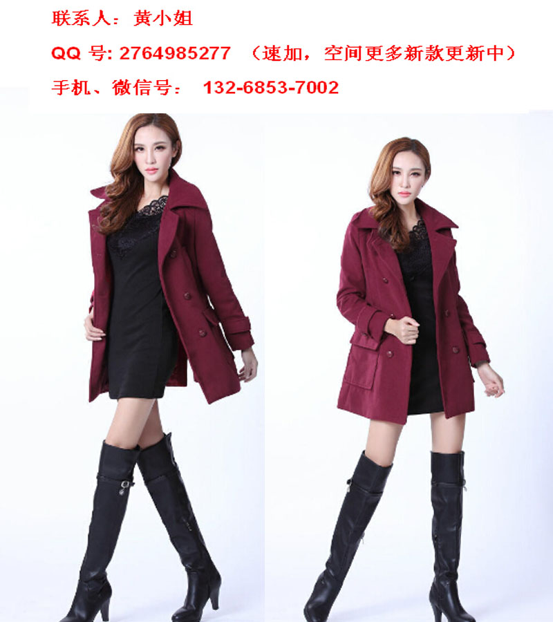 2014新款韩版女装中长款大翻领毛呢外套大衣批发