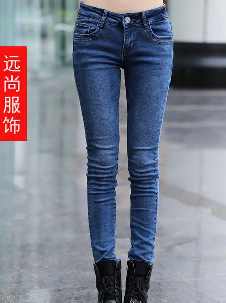 最新款式便宜尾单时尚外贸小脚牛仔裤批发