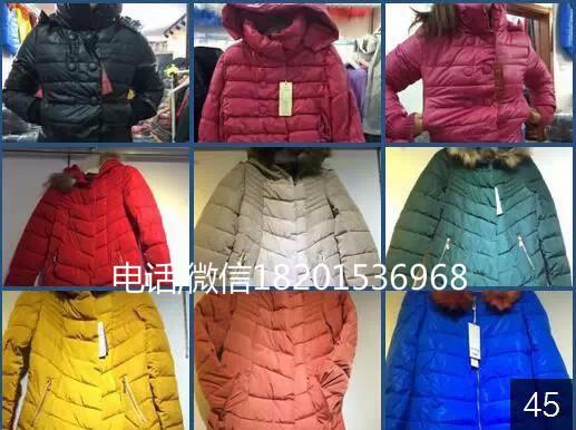 北京品牌外棉服批发