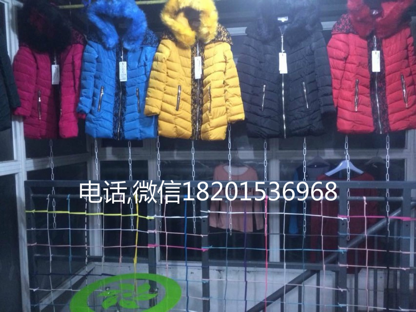 北京便宜外贸尾货棉服批发