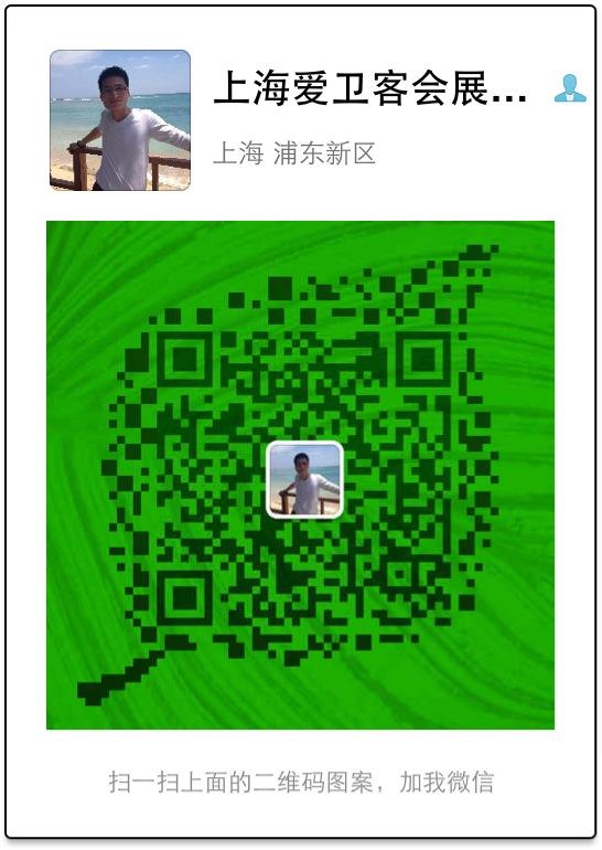 2015年上海成衣展上海内衣展上海服装展上海服饰展