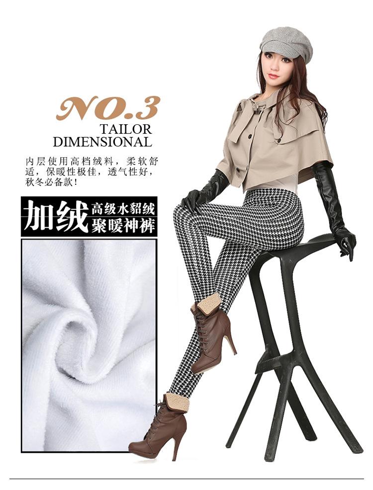 厂家直供新款韩版冬季热卖加绒加厚打底裤批发