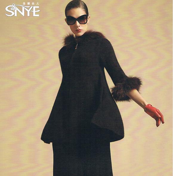 韩版时尚大码品牌女装圣娜依儿冬装女装折扣批发