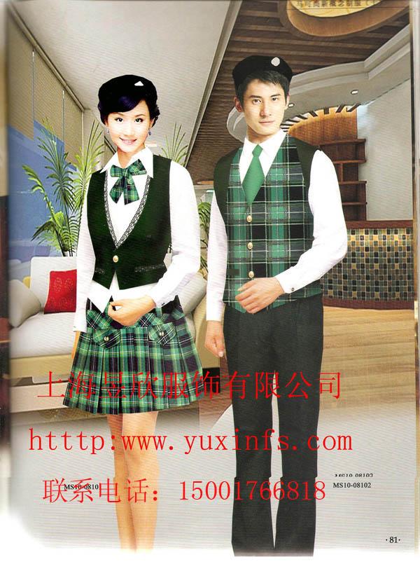 上海定做酒店服务员工作服