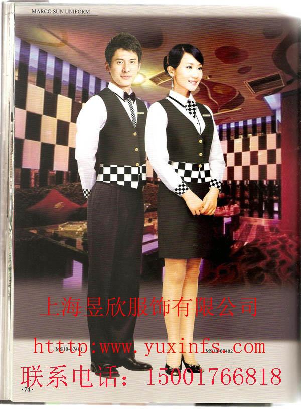 上海定做西餐厅制服