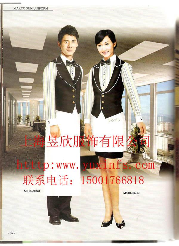 上海订做酒店服务员服装