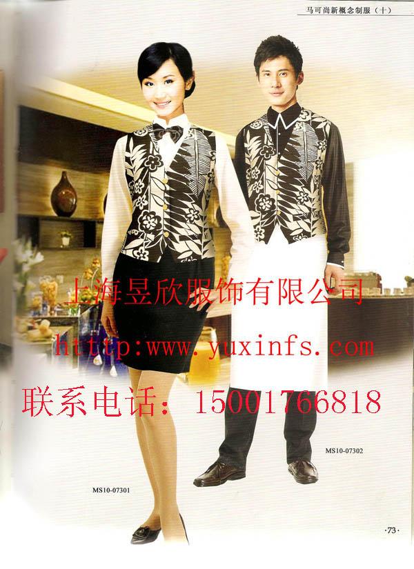 上海定做酒店服务员服装