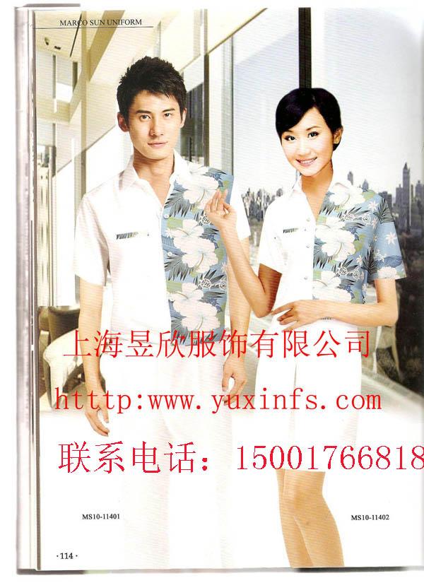 上海订做酒店服务员制服冬季酒店工作服