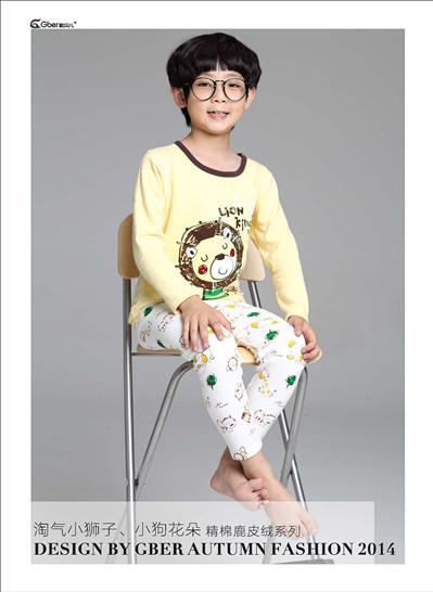【歌贝儿】时尚潮品儿童保暖衣批发