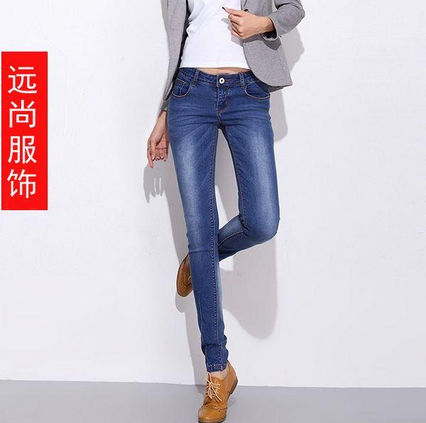 陕西长武2014秋季韩版修身弹力女士牛仔裤