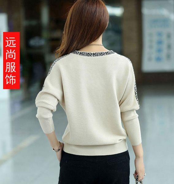 冬装厚款毛衣最可靠的韩版女装批发