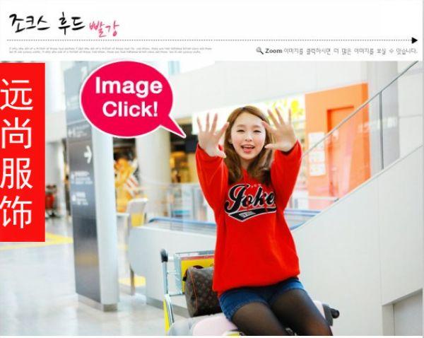 2014新款韩版长袖运动套装批发